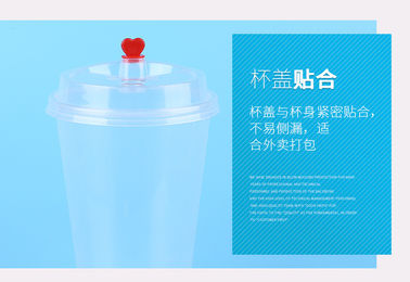 Custom Printing Pp Bubble Tea Cups And Straws , Disposable Transparent Plastic Cups