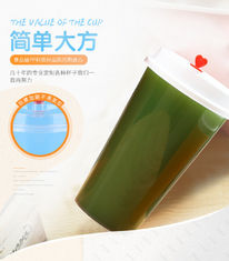 Printed Pp Plastic Cup With Dome Lid , Transparent Plastic Juice Cup With Straw