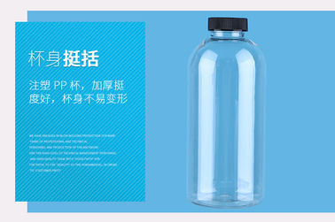 FDA Round Clear Plastic Bottles Silk screen printing for beverage packaging