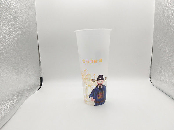 Eco-Friendly Food Grade Plastic Cups Dia 90* Height 177 mm Customized Color