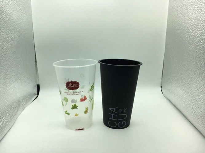 500ml disposable PP Plastic Cup with lids , Printed Plastic Cups
