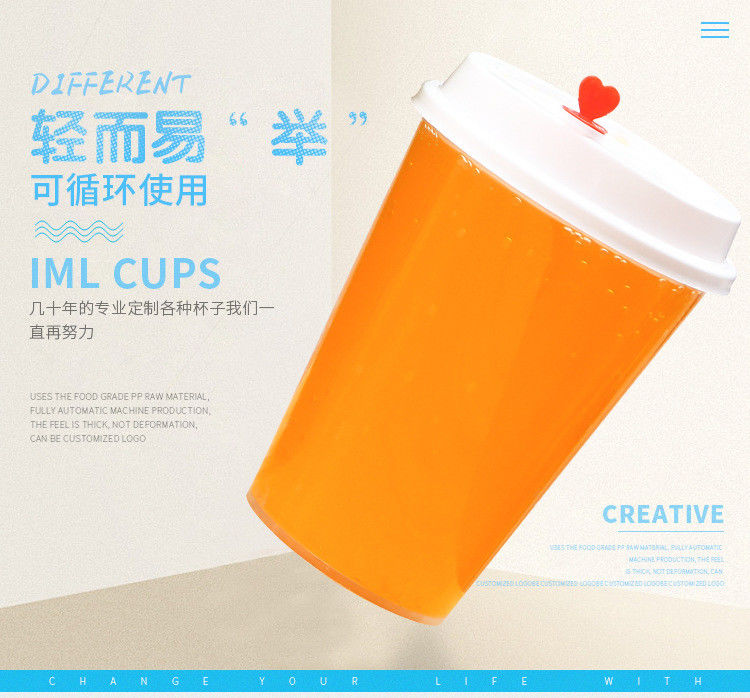 Custom Stadium PP Plastic Cup 24 Oz  Strong Freeze Resistance BSCI Standard