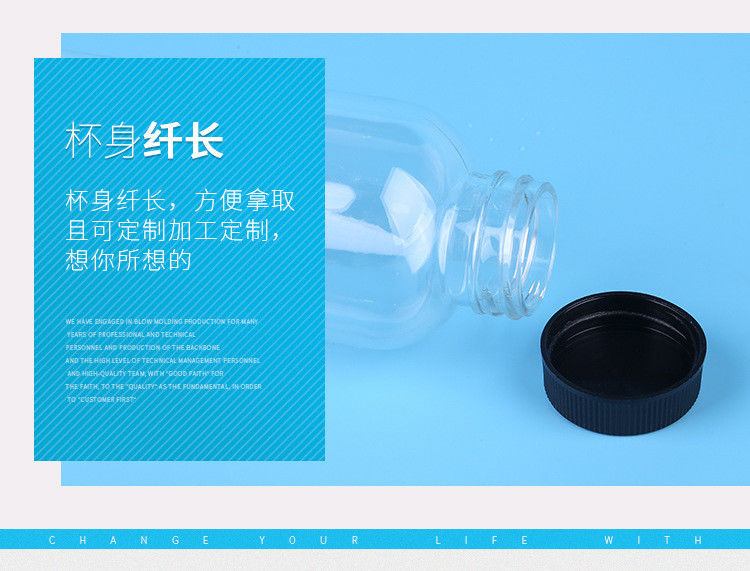500ml Empty Clear Plastic Cylinder Energy PET Beverage Bottles With 38mm Neck Finish
