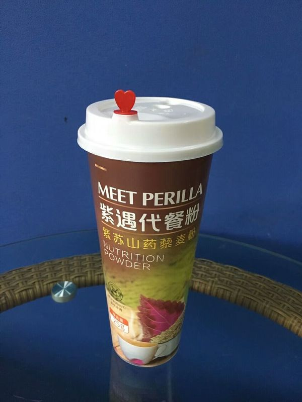 Tea Coffee Recyclable Plastic Stadium lable Cup 3D Lenticular Printing