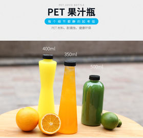 Bpa Free Plastic Juice Bottles for Beverage Sale Points / Bars